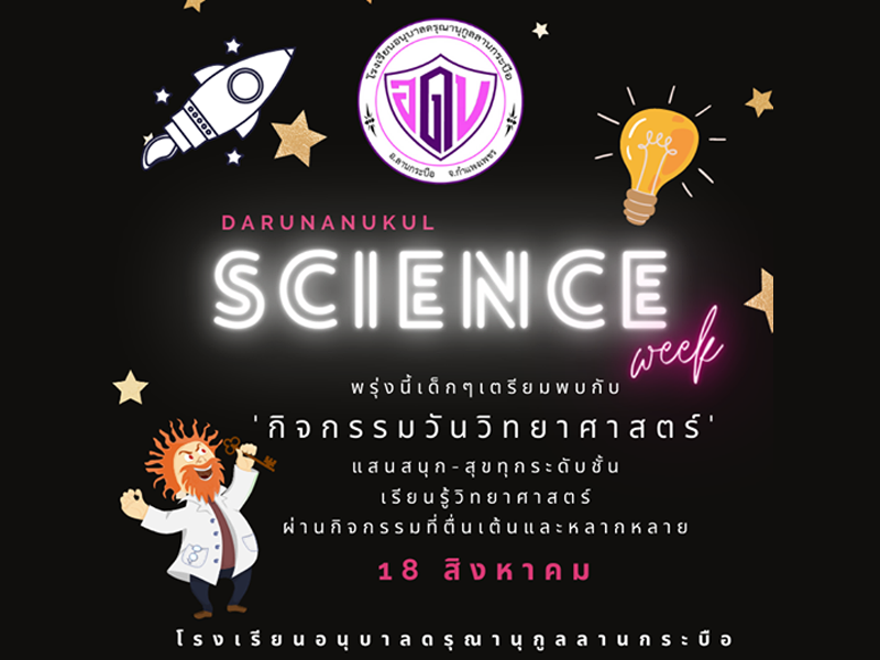 DKL Science Week